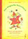 Das Magische Notenbuch - Violinschluessel