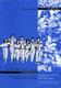 Tanzlieder Aus Israel 1