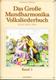 Das Grosse Mundharmonika Volksliederbuch 1