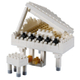 Brixies GRAND PIANO