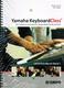 Yamaha Keyboard Class 1 Lehrerhandbuch