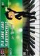 Klavierschule Fuer Kinder 2