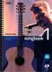 Acoustic Pop Guitar Songbook 1 - Strumming + Picking