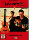 Der Flamenco Gitarrist