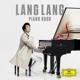 Piano Book (standard Edition)
