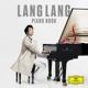 Piano Book (LP - Set)