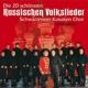 Die 20 Schönsten Russischen Volkslieder